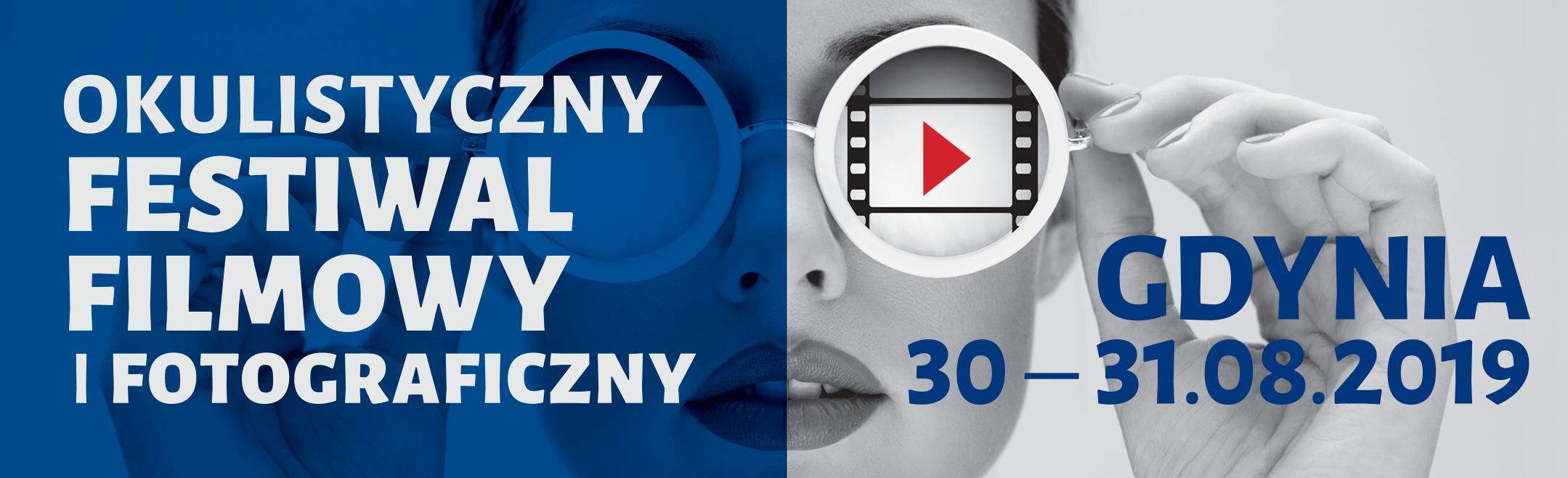 [:pl]I Okulistyczny Festiwal Filmowy OFF[:en]3rd European Meeting of Young Ophthalmology EMYO[:]